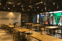 F-ElepHantPizza飞象比萨(cityon熙地港店)